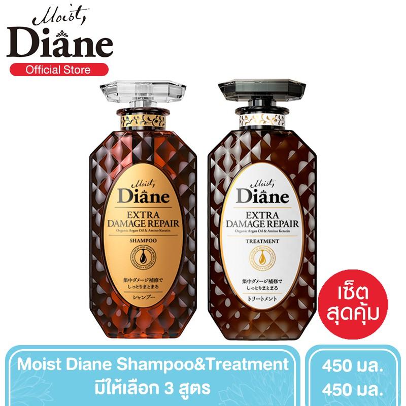 [เซ็ตสุดคุ้ม] - Moist Diane Shampoo + Treatment สูตรฟื้นบำรุงให้ผมนุ่มสลวย ดูสุขภาพดี 450 ml. [มี 3