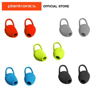 Plantronics EarTip Set, BackBeat Fit, Fit2100