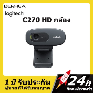 Webcam camera logitech c 270 hd 720p