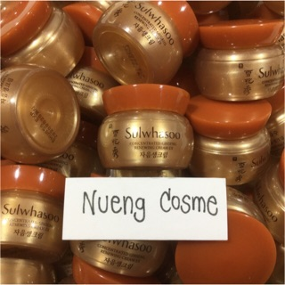 Review (ครีมบำรุงผิวหน้า)Sulwhasoo Concentrated Ginseng Renewing Cream Ex