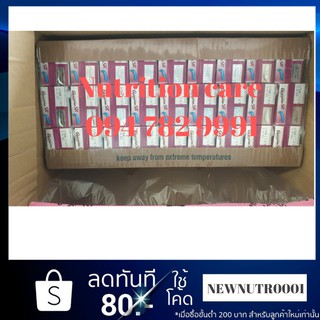 HWJAN120 รับเงินคืน 20% Glucerna SR Tripple EXP 10/2020 230 ml UHT 27