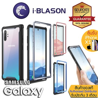 Review (ของแท้) เคส Samsung Galaxy Note 10 / Note 10 Plus i-Blason Ares Case