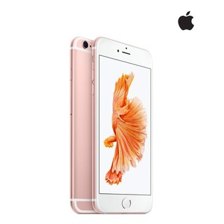 The best APPLE IPHONE 6S PLUS 32GB (Rose Gold) (ประกันศูนย์ Apple 1 ปี)