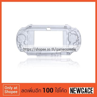 The best PS VITA 2000 Crystal Case