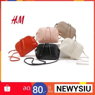 Review กระเป๋าสะพาย H&M  small shoulder bag