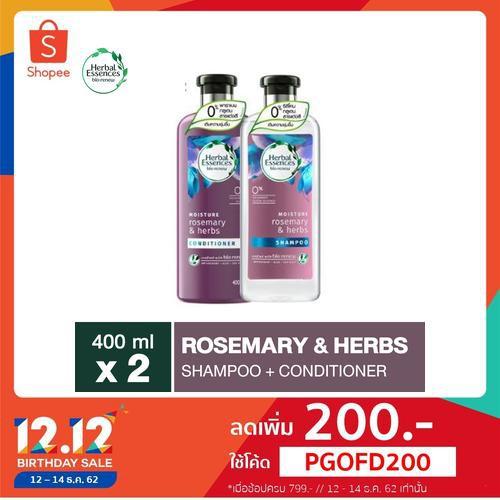 Herbal Essences Rosemary & Herbs Value Set 400ml เฮอร์บัลเอสเซนท์ แพ็ค แชมพู+ คอนดิชั่นเนอร์ โรสแมรี