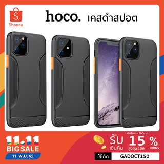 Review Hoco Warrior เคส iPhone 11 Pro Max  / 11 Pro / 11
