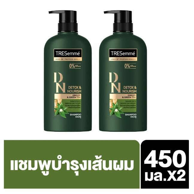 Tresemme Salon Detox Shampoo 450ml. [2 ขวด] UNILEVER