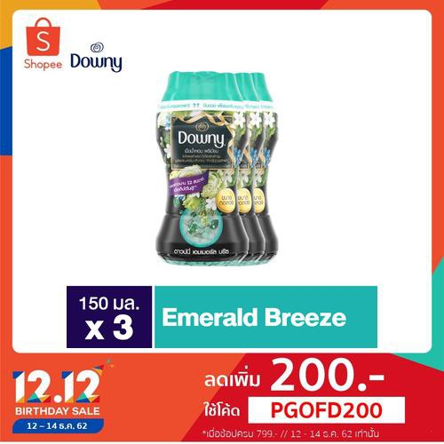 Downy Fabric enhancer beads 150ML x3 Blue Bottle p&g