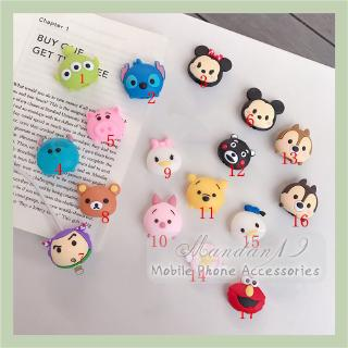 3D Cute Cartoon Charging Cable Protector Cable Saver Cable Bite USB Charger Data Prot