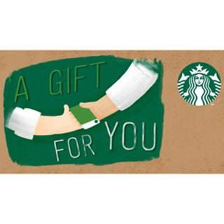 {E-Coupon} Starbucks ลด 8-10%