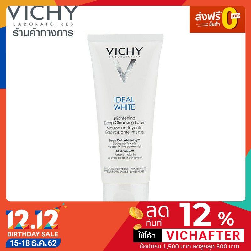 [ส่งฟรี] - Vichy Ideal White ไอเดียลไวท์ โฟมล้างหน้า ลดปัญหาการเกิดจุดด่างดำ ผิวดูกระจ่างใส ขนาด 100