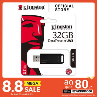 Kingston 32GB DataTraveler 20 USB 2.0 (DT20/32GB)