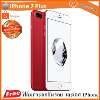 Review iPhone 7 Plus 32GB (สีแดง) Refurbished