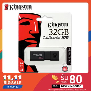 Kingston 32GB DataTraveler 100G3 USB 3.1 Flash Drive (KT023/DT100G3-