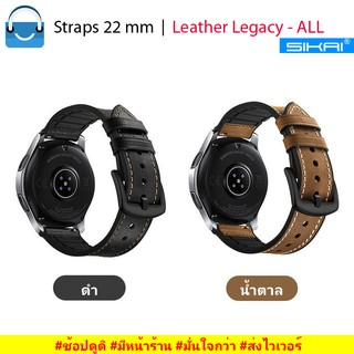 Review ALL-Sikai | สายนาฬิกา 22 mm สายหนังไฮบริด Legacy (Amazfit Pace,Stratos,Ticwatch Pro,Galaxy watch 46 mm,HuaweiWatchGT)