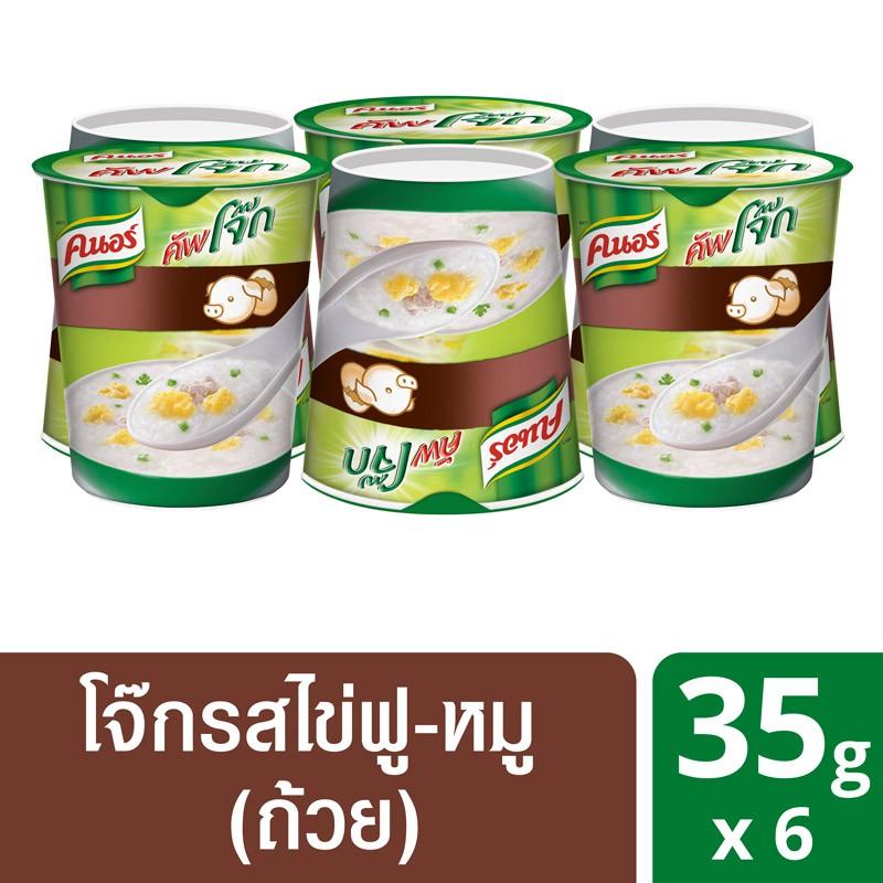 คนอร์ คัพโจ๊ก แบบถ้วย รสไข่ฟูหมู (35 กรัม x แพ็ค 6) Knorr UNILEVER