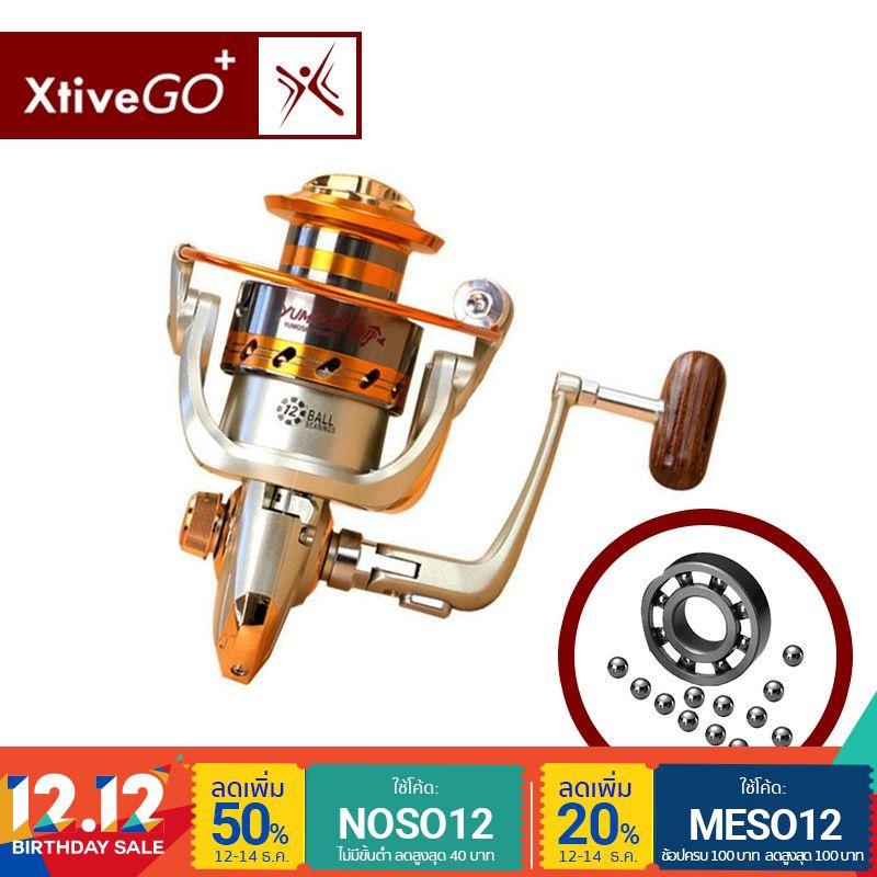 [ส่งฟรี] - XtiveGo Fishing Reel รอกตกปลา รอกสปินนิง EF5000 ลูกปืน 12 ตลับอัตรทด 5.5:1