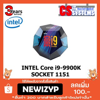CPU INTEL Core i9 9900K Socket 1151 3.