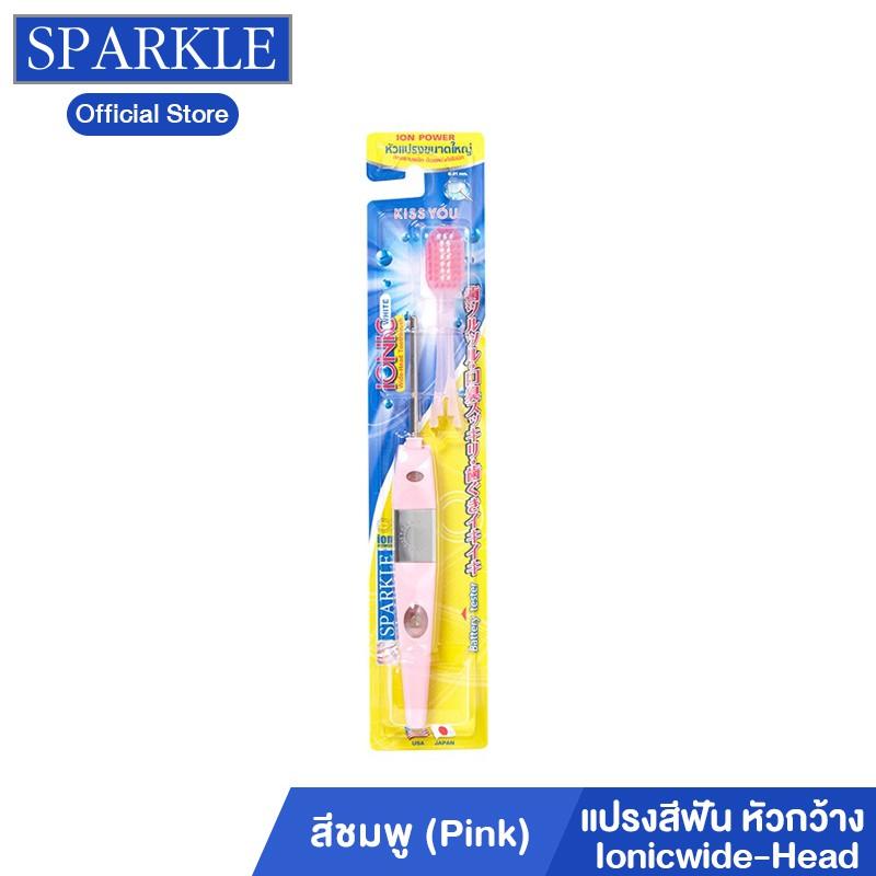 Sparkle แปรงสีฟันไอออนิคหัวกว้าง Ionicwide-Head ToothBrush รุ่น SK0384 (Pink) kuron