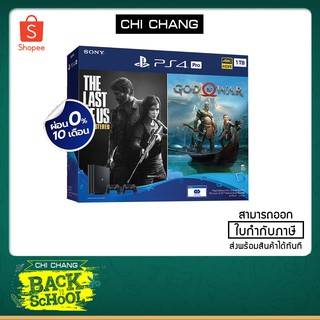 SONY PS4 PRO Double Deals God of War/Last of Us Remaster Bundle (ASIA-00357)