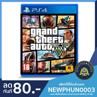 GTA V Ps4 Zone 3 แผ่นแท้มือ1 !!!!! (Ps4 games)(Ps4 game)(เกมส์ Ps.4)(แผ่นเกมส์Ps4)(Grand theft auto V Ps4)(GTA 5