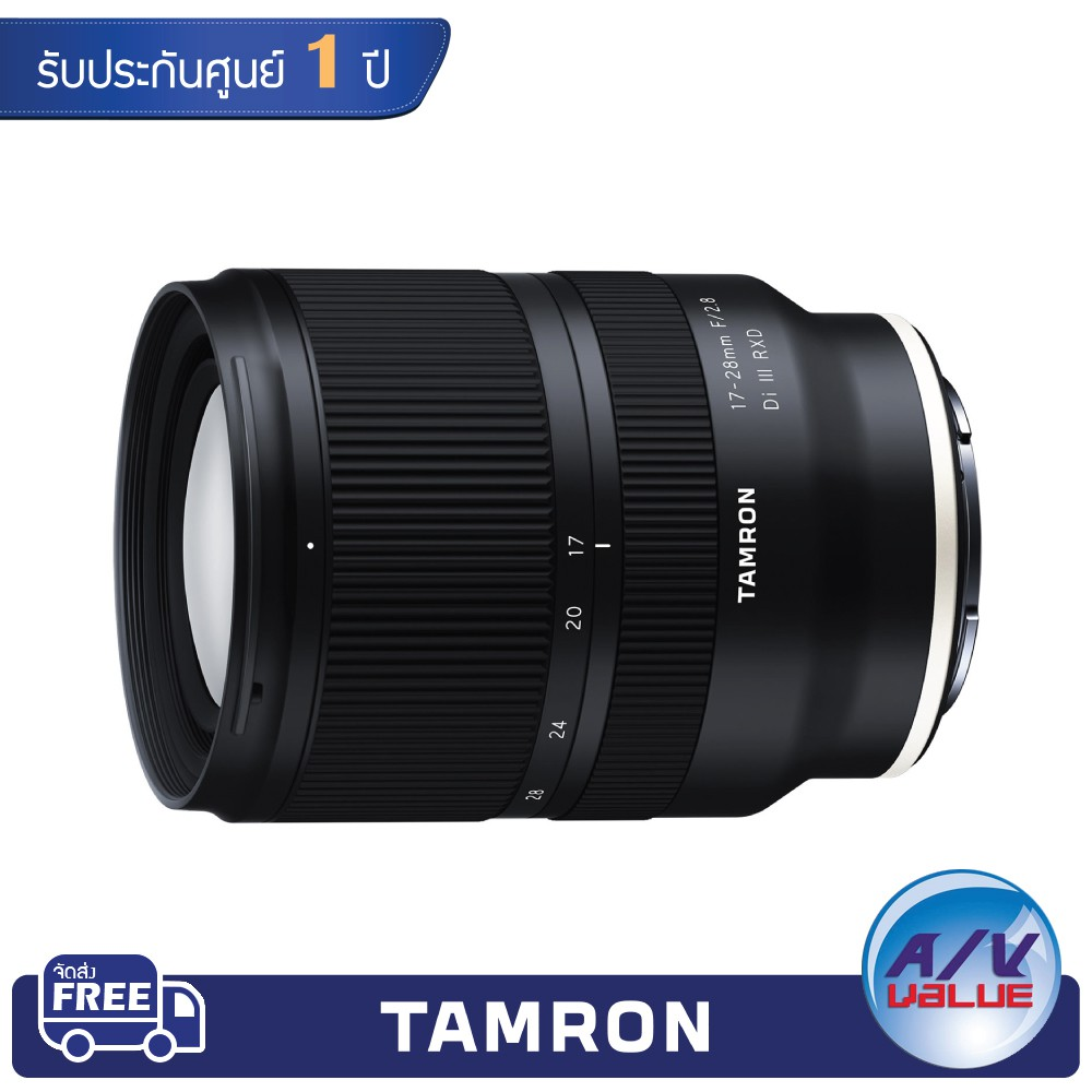 Image # Tamron 17-28mm f2.8 Di III RXD Lens for Sony E of The best Tamron 17-28mm f2.8 Di III RXD Lens for Sony E