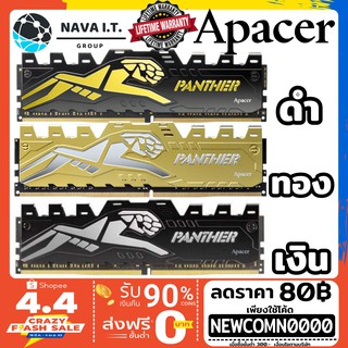 FLASH SALE️DDR4 Apacer Panther 4GB 8GB 16GB Bus 2133 2400 2666 3200 Lifetime Ram Memory For PC Desktop Black Gold