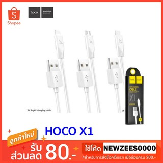 Review HOCO X1  สายชาร์จ Quick Charge/Data Cable สำหรับ Micro usb ,Iphone , Type-C