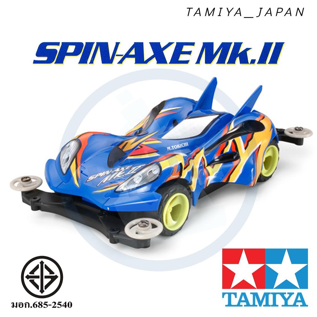 Tamiya 18613 Mini 4WD TRF-Racer Jr 1/32 Other Automotive Models & Kits Toys & Hobbies