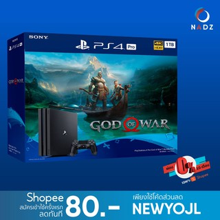 PlayStation 4 : Pro Console 1TB God of War Bundle (TH) + ฟรี จอย DS4 สีดำ เพิ่มอีก 1