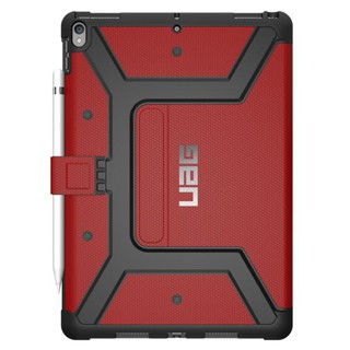 Review UAG Casing for iPad Pro 10.5 (2017) Magma