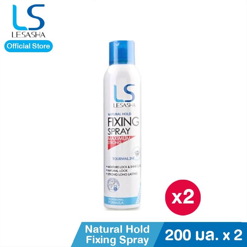 Lesasha สเปรย์จัดแต่งทรงผม Natural Hold Fixing Spray LS0854 ขนาด 200 ml. 2 ชิ้น kuron