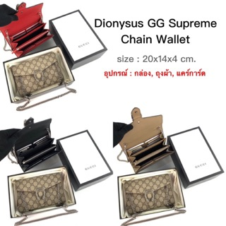 Review Gucci dionysus woc ของแท้ 100%