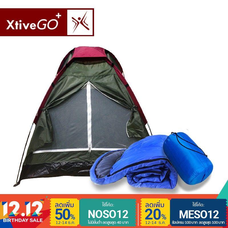 [ส่งฟรี][แพ็คคู่] - XtiveGo Tent เต็นท์เดินป่ามี 3สี ขนาดสำหรับ 2 คนโพลีเอสเตอร์เคลือบPUกันน้ำ + ถุง