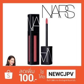 Review ของแท้💯NARS Powermatte Lip Pigment No Box 5.5ml.