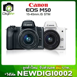 Canon Camera EOS M50  Kit 15-45 mm.IS STM เมนูภาษาไทย - รับประกัน 1ปี By Digilife Tha