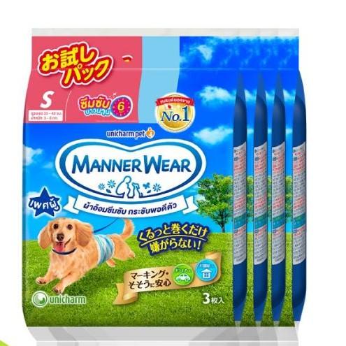 Manner Wear ผ้าอ้อมซึมซับปัสสาวะ Size S สำหรับสุนัขพันธุ์เล็ก เพศผู้ 3 ชิ้น 4 แพ็ค