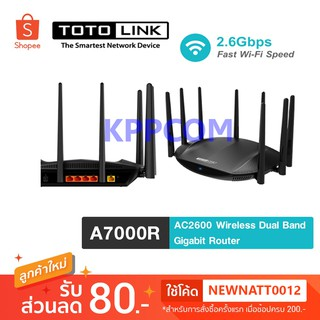 Access Point TOTOLINK Router A7000R Wireless AC2600 Dual Band Gigabit (Lifetime Warranty)
