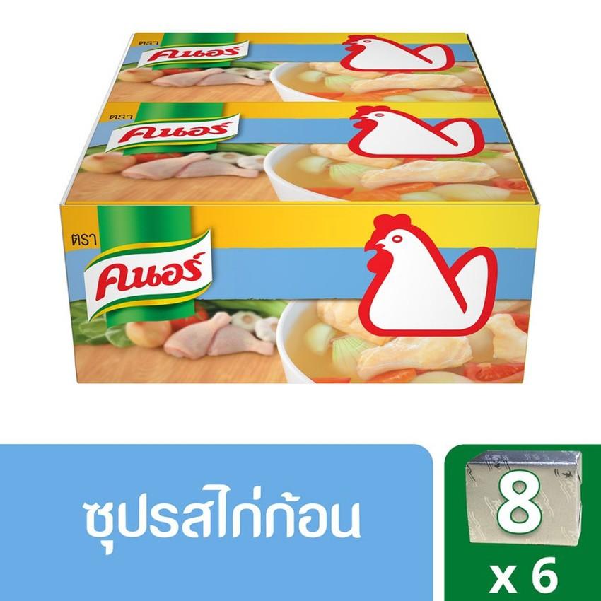 คนอร์ ซุปรสไก่/หมูก้อน 80 กรัม (แพ็ค 6) Knorr UNILEVER