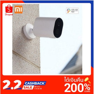 Xiaomi Mijia Smart IP Camera With Battery Gateway 1080P AI Humanoid Detection APP Control IP65 Outdoor Wir