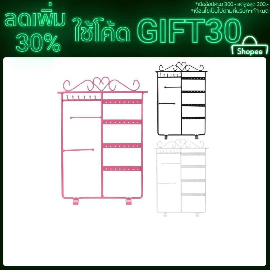 Review โค้ด GIFT30 ลด 30%'Earrings Necklace Studs Display Rack Metal ที่เก็บสร้อยคอ Organizer Holder