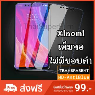 Review ฟิล์ม ฟิล์มกระจก xiaomi mi9t mi9 mi 9 se 9t 6 a2 a3 lite black shark 2 helo mix 2 2s 3 redmi k20 note 5 6 7 8 pro plus