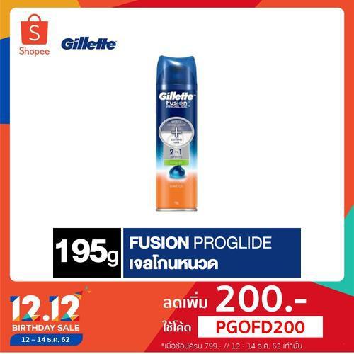 Gillette Fusion Proglide Gel Shaving ยิลเลตต์ เจลโกนหนวดฟิวส์ชั่นคูลลิ่ง 195กรัม p&g
