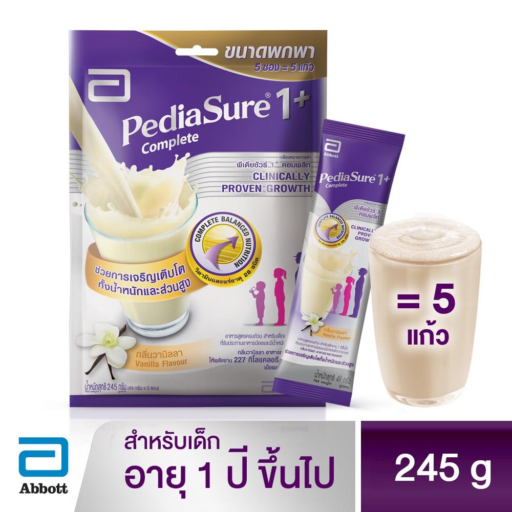 PEDIASURE 1+ COMPLETE 49Gx5 นมผง พีเดียชัวร์1+ คอมพลีท วานิลลา ซอง 49 กรัม x 5 ซอง