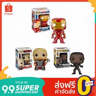 Review ฟิกเกอร์ aiary Funko POP ! Avengers Age of Black Panther Hulk Thor Iron Man
