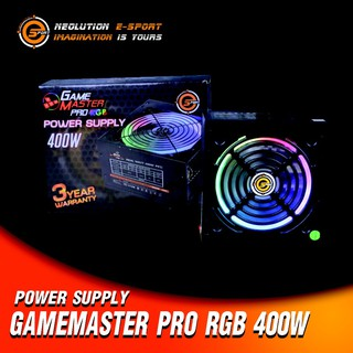 มีโค้ด10% PSU RGB 400W Neolution Esport GameMaster Pro 3Years Warranty 80Plus B