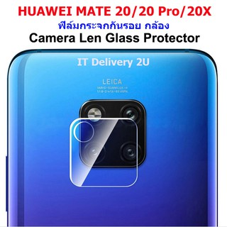 Review Huawei Mate 20/20X/20 Pro/P30/P30 Pro ฟิล์มกระจกกันรอยกล้อง USAMS 9H Tempered Glass Camera Lens