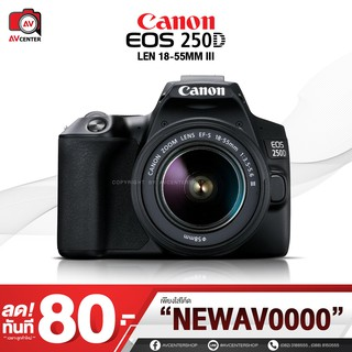 Canon Camera EOS 250D kit 18-55 mm ( EOS 200D mark II)  [รับประกัน 1 ปี By AVcentershop]