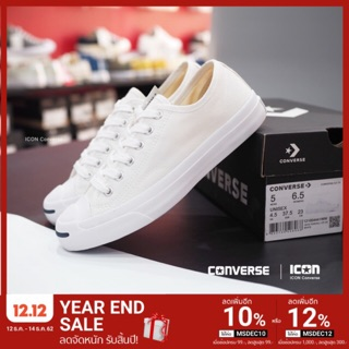 Review Converse Jack Purcell CP OX